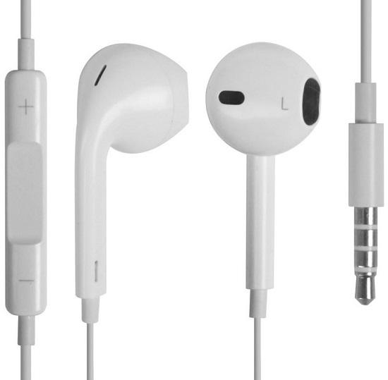 fone-ouvido-apple-earpods-volume-microfon__58499999999.jpg